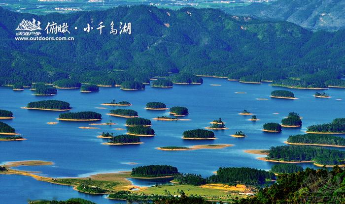 【格桑花开】寻皇草原野餐游戏放风筝,千岛湖畔看风车