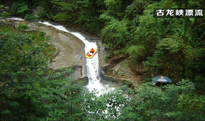 【巅峰之作】清远古龙峡漂流,国家4a级景区,广东唯一国际认证漂流赛