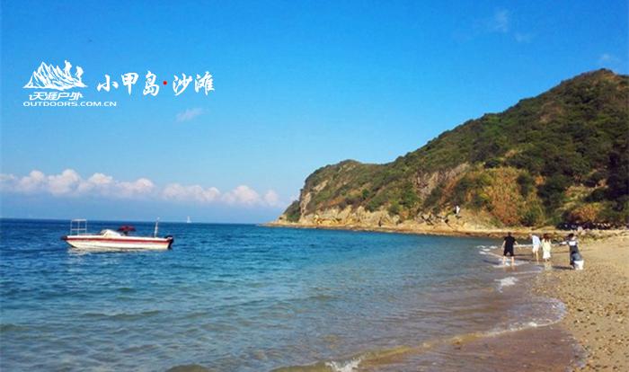【深圳出发,原生态小甲岛】海岛烧烤露营,杨梅坑骑行